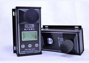 BR-ZS系列交通噪声监测
