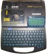 福建电脑线号印字机C-510T 套管打码机