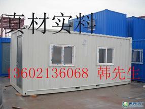 天津津南活动房生产制造优惠多多