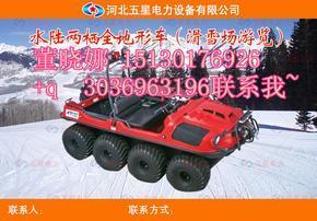 水利救灾水陆两栖车¥¥防汛救灾水陆两栖车/水陆两栖车