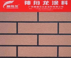重庆真石漆 真石漆厂家