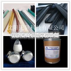 三元乙丙橡胶润滑剂聚四氟乙烯微粉