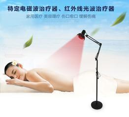 美容院养生馆专用理疗仪美容烤灯远红外线灯