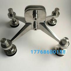 驳接爪/304不锈钢驳接爪/玻璃爪/幕墙/雨棚配件 250型 肋驳件