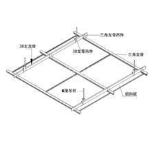兴发铝业直销 铝扣板吊顶 价格电议 品质保证 个性化定制