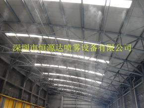 煤场工业除尘加湿器