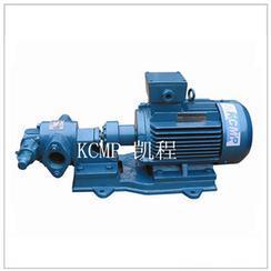 KCB型齿轮油泵 不锈钢油泵