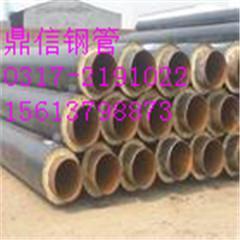 聚氨酯发泡保温钢管中国供热管道技术的新起点