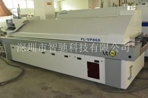二手科隆威FLW-VP860八温区回流焊