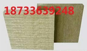 国标岩棉板厂家电话报价