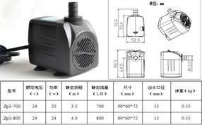 鱼缸换水泵循环泵过滤泵