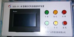 KZB-III矿用集控式风包超温保护装置