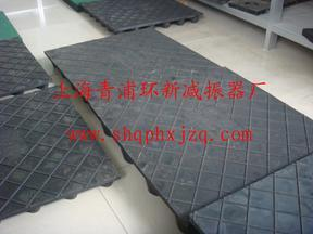 浮筑橡胶垫