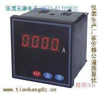 PZ96B-D1直流电流表