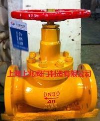 燃气截止阀--JY41N燃气用截止阀