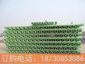 山东市玻璃钢电缆管批发价 玻璃钢电缆管加工