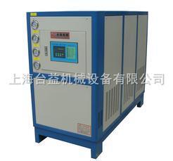 水冷式工业冷水机 水冷式冷却水机