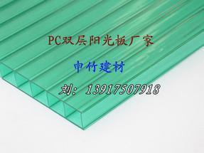 上海PC阳光板,车棚雨棚停车棚阳光板