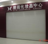 北京安装卷帘门,电动卷帘门报价