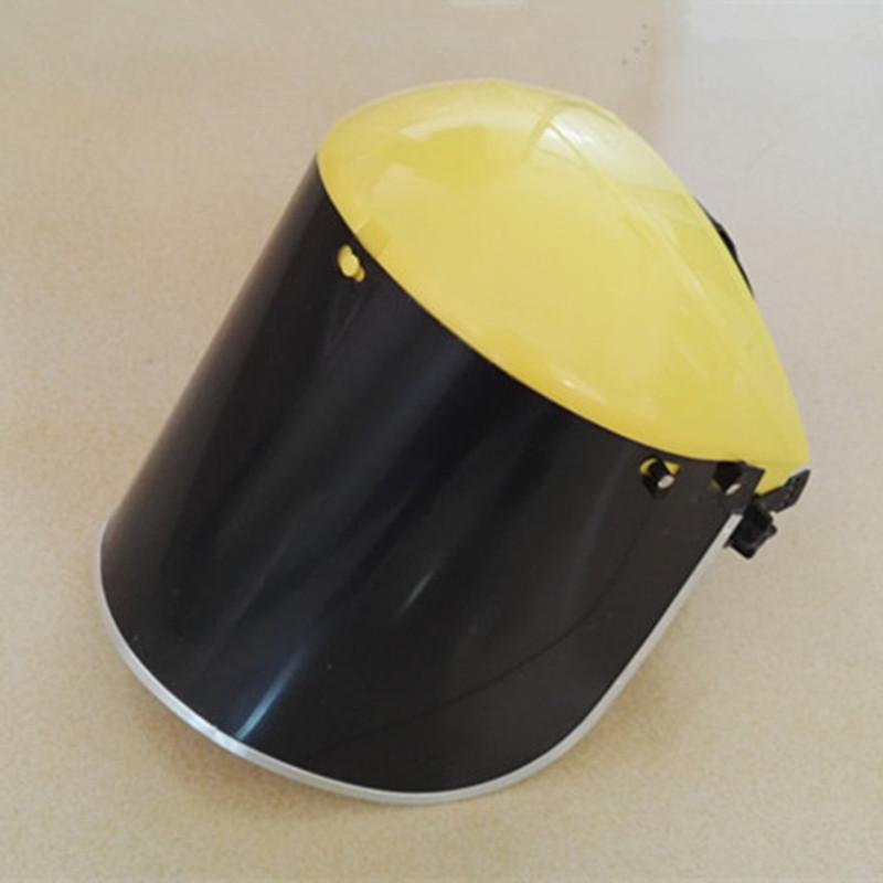 紫外线防护面屏实验室紫外线UV老化实验专用面罩