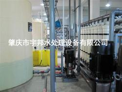 肇庆纯水设备