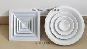 FK-10方形散流器