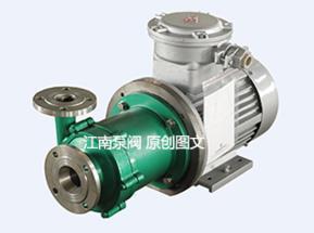 CQ不锈钢磁力泵 无泄漏泵