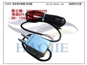 工业选择设备正压差压力传感器