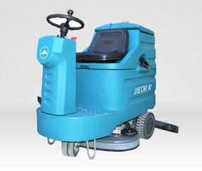 合肥洁驰双刷驾驶式全自动洗地机A7优惠促销