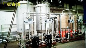 软化设备 离子交换设备 全自动锅炉水软化设备 广东软化设备厂家