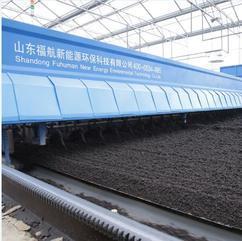 福航新能源太阳能污泥处理设备
