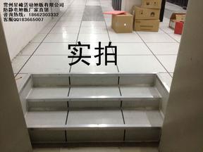 河南孟州生产供应陶瓷贴面地板耐冲击力强