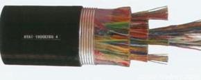 供应HYA通讯电缆/25对数电缆