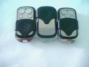 批发金属推盖四键遥控器,无线电子锁遥控器