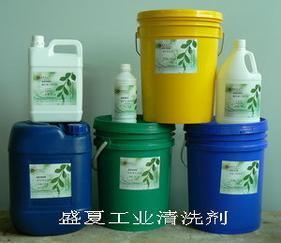 中性除油除锈清洗剂SX702