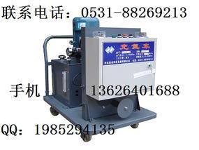 蓄能器充氮增压车