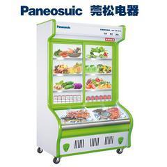 莞松冰柜 商用冷藏冷冻立式点菜柜 冷藏保鲜麻辣烫点菜展示柜