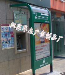 华杰供应ATM机防护罩