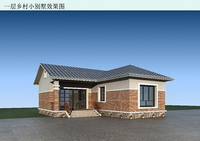 北京国鼎生态节能房新民居住宅