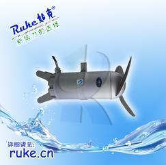 如克QJB型推流系列潜水搅拌机