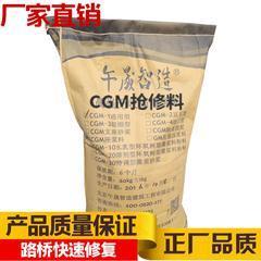 高强度聚合物修快速补砂浆价格