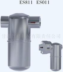 ES811、ES011蒸汽疏水阀|差压钟形浮子式蒸