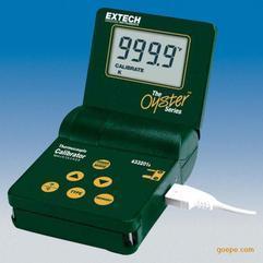 艾示科总代EXTECH 433201 温度校验仪校准器