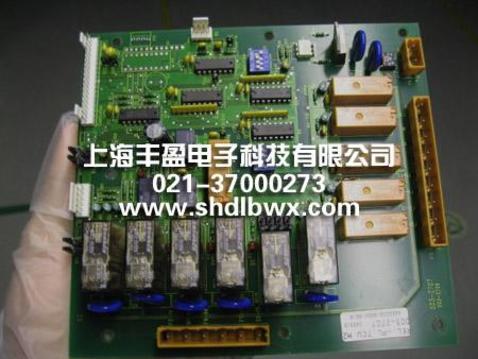 上海电路板维修|工业电路板维修|pcb电路板维修