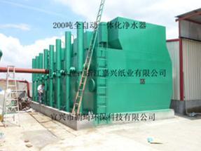 供应一体化净水器