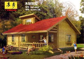 木屋/木制别墅/渡假森林木屋