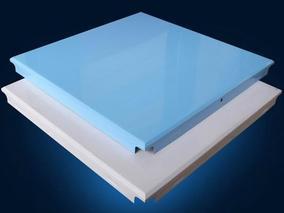 铝扣板-喷粉-氟碳-可冲孔-可定制
