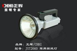 氙气探照灯JXT2660