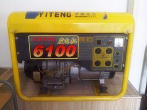 YT6100DC