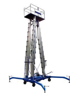 三柱铝合金液压升降机图片